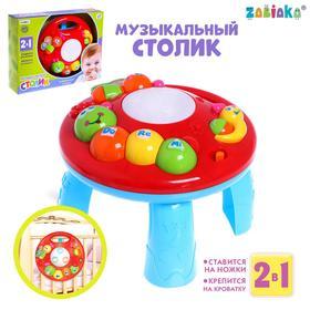 Развивающий музыкальный столик/подвеска 2 в 1, звуковые эффекты, работает от батареек Ош