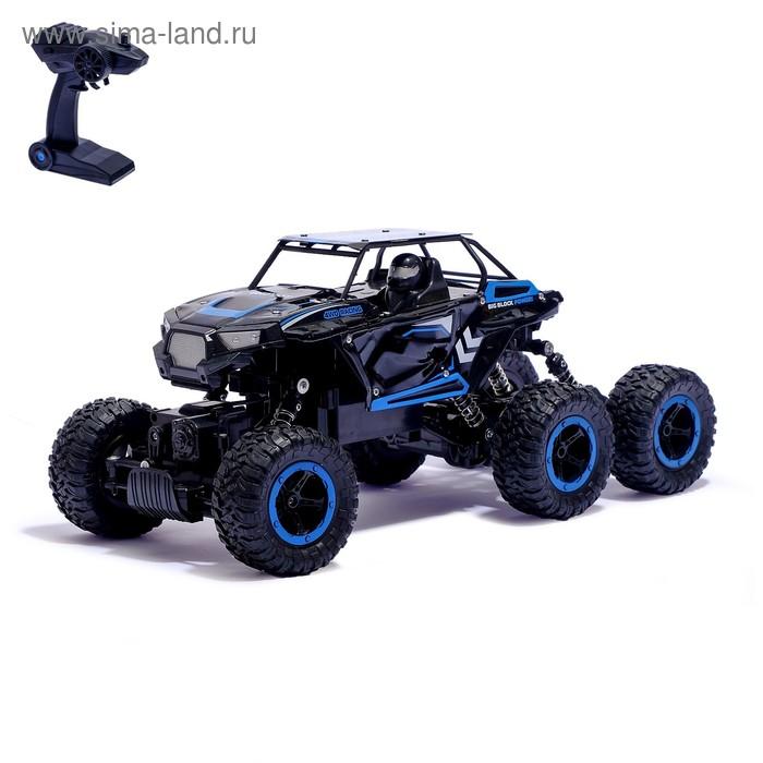 Купить со скидкой Джип радиоуправляемый «Триал», 6WD полный привод, работает от аккумулятора