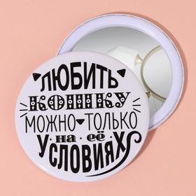 Зеркало «Любить кошку»