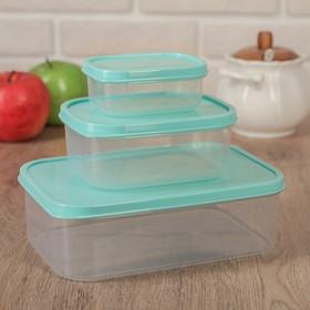 Набор контейнеров пищевых прямоугольных Доляна, 3 шт: 150 мл, 500 мл, 1,2 л, цвет бирюзовый