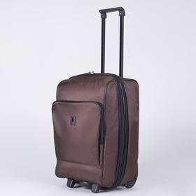 """Чемодан малый 20"""", отдел на молнии, с расширением, наружный карман, 2 колеса, цвет коричневый"""
