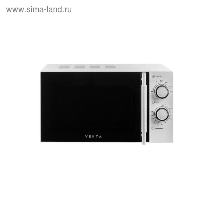Микроволновая печь Vekta MS720ATW, 20 л, 700 Вт, ручка, белая