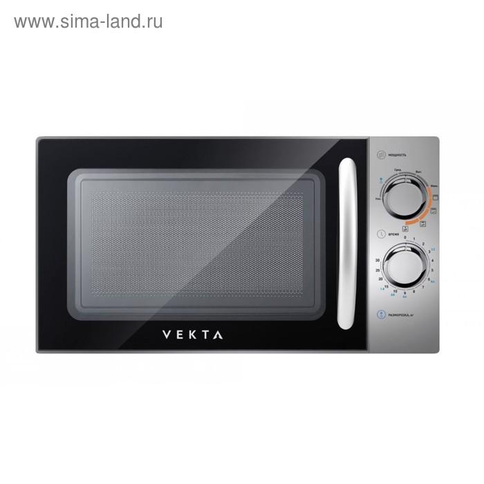 Микроволновая печь Vekta MG720AHS, 20 л, 700 Вт, гриль, ручка, серебристая