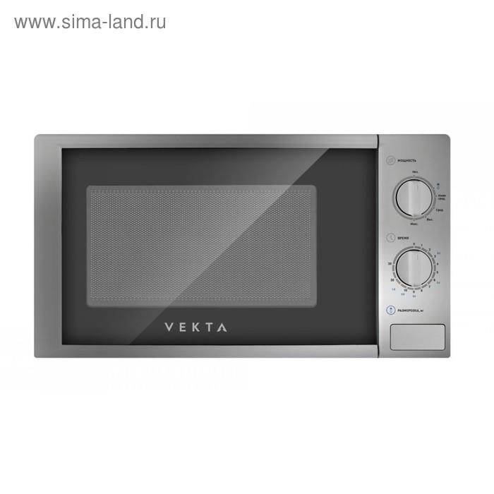 Микроволновая печь Vekta MS720AHS, 20 л, 700 Вт, кнопка, серебристая