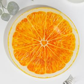 Тарелка «Апельсин», d=29,5 см