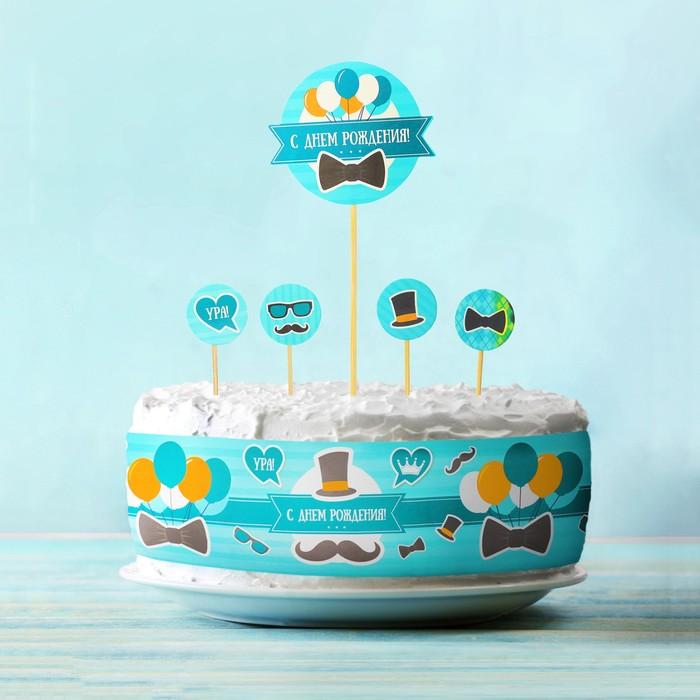 Набор для украшения торта Джентльмен