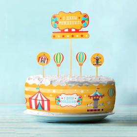 Набор для украшения торта «С Днём Рождения» Ош