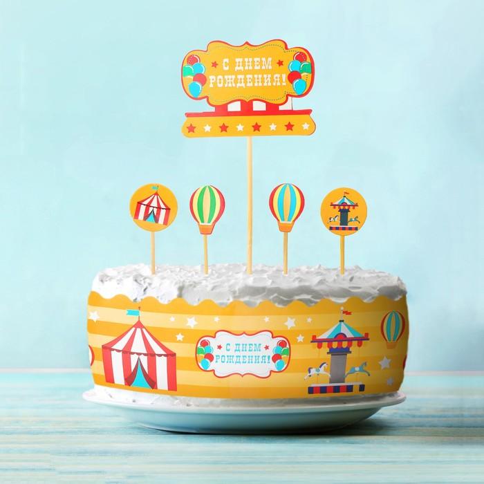 Набор для украшения торта С днём рождения