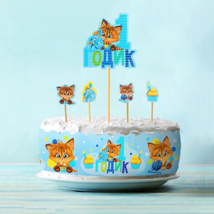 Набор для украшения торта Малышу 1 годик
