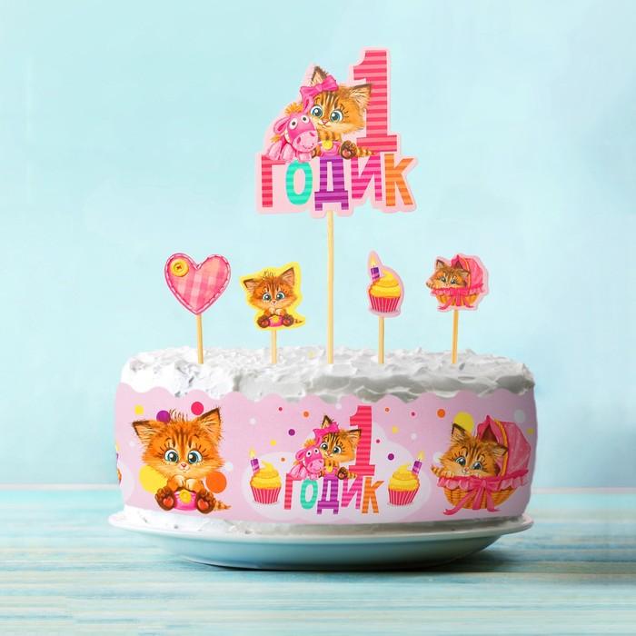Набор для украшения торта Малышке 1 годик