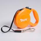 Рулетка DIIL, 3 м, до 10 кг, лента, оранжевая