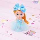 Кукла «Лола», со стразами, МИКС