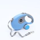 Рулетка DIIL, 8 м, до 50 кг, лента, прорезиненная ручка, голубая с серым