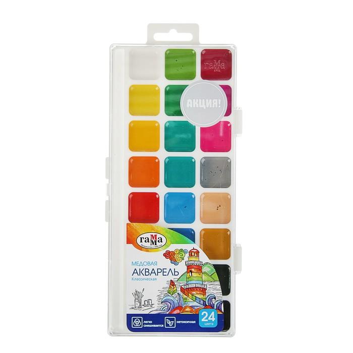 Акварель 24 цвета «Гамма» «Классическая», медовая, без кисти, пластик