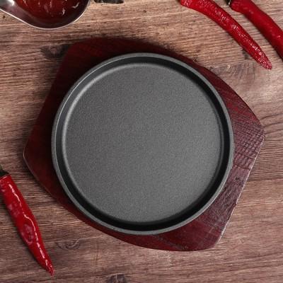 Сковорода «Круг Базис», d=18 см, на деревянной подставке - Фото 1