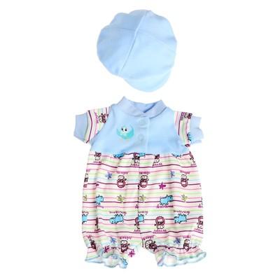 Одежда для кукол «Песочник с кепочкой», МИКС