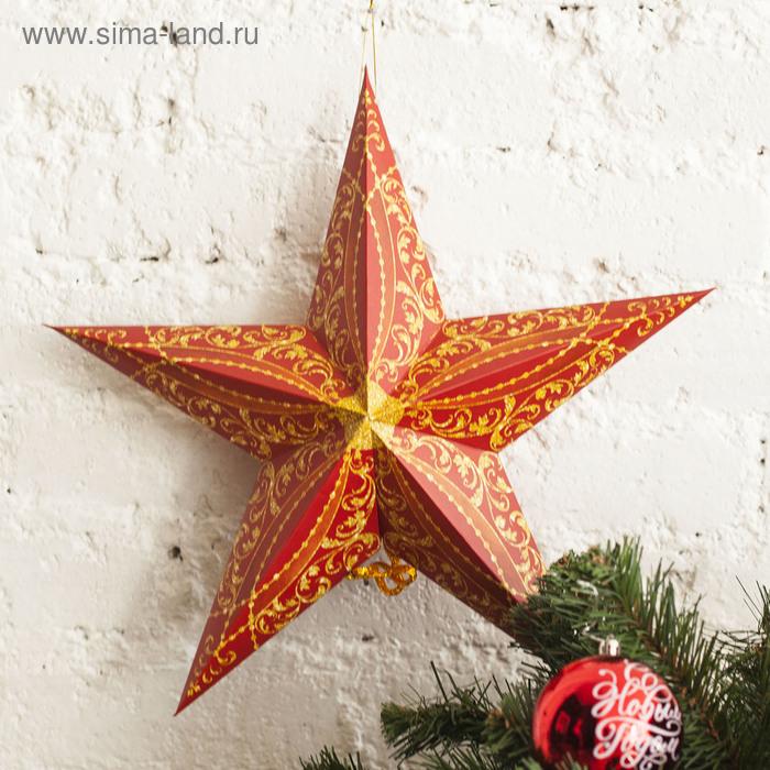 """Звезда """"С Новым годом!"""" (Красно-золотая), 45 х 45 х 16 см"""