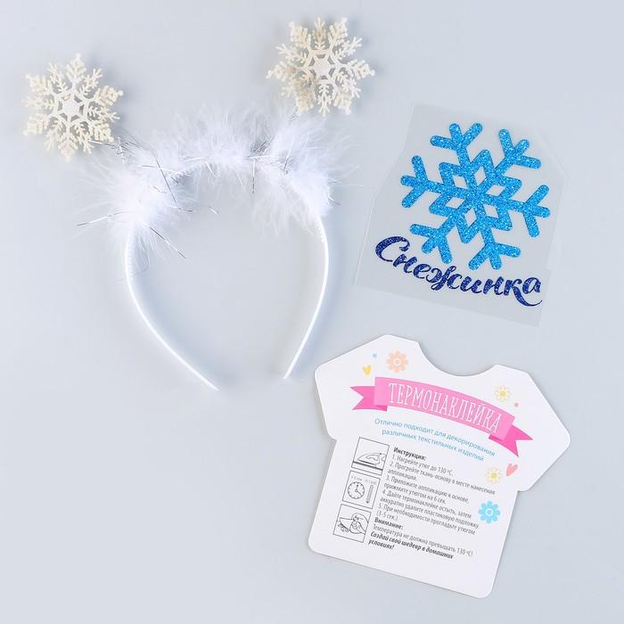 Карнавальный костюм для девочек Снежинка, ободок, термонаклейка