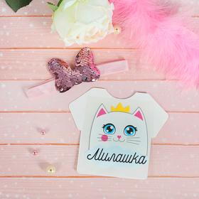 Карнавальный костюм «Кошечка», повязка на голову, термонаклейка Ош