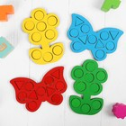 Бабочки и цветочки