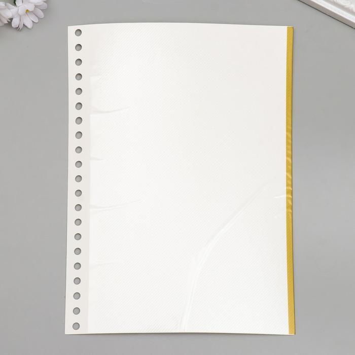 Лист магнитый для фотоальбома плотность 230 грамм 24,5х18 см