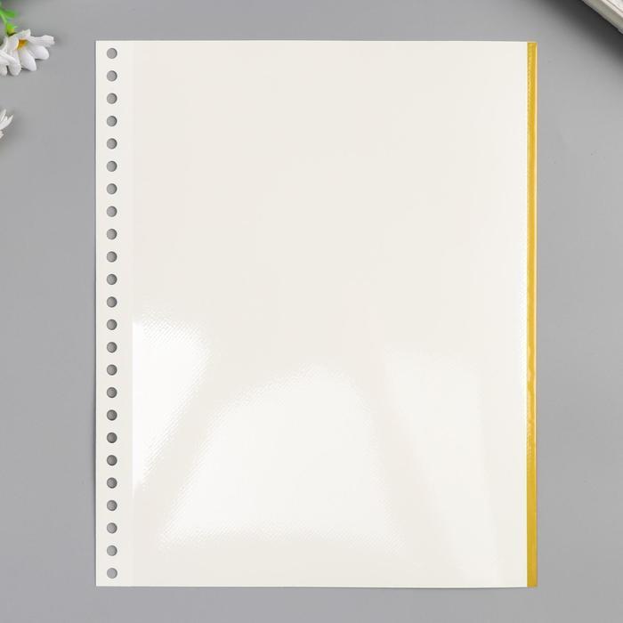 Лист магнитый для фотоальбома плотность 230 грамм 28х26 см