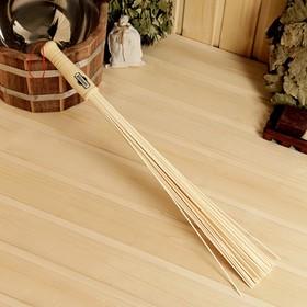 Веник из бамбука 60см, 0,2см прут Ош