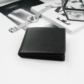 Портмоне мужское, 4 отдела, для карт, цвет чёрный