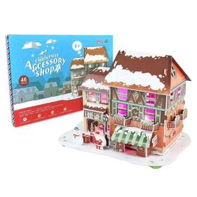 3D Пазл «Рождественский домик №4», с подсветкой, 46 деталей