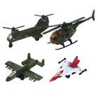Игровой набор «Военная техника», самолёты и вертолёты, 4 шт