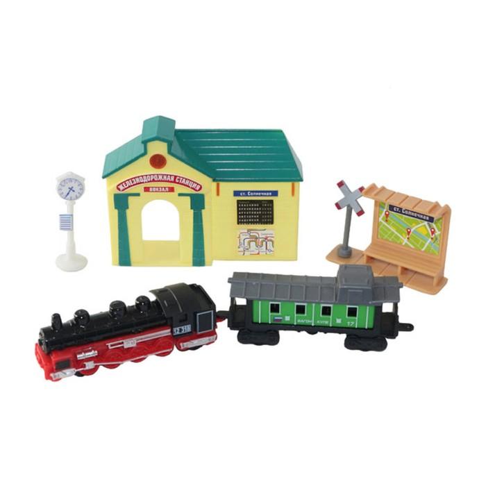Игровой набор «Железнодорожная станция», поезда с аксессуарами