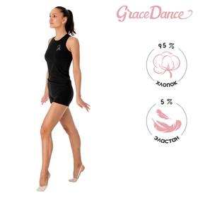 Шорты гимнастические, размер 40, цвет чёрный Ош