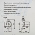 Насос циркуляционный Оasis CR-25/2, напор 2 м, 30 л/мин, 35/45/60 Вт - Фото 5