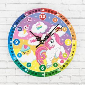 Часы настенные обучающие 'Единорог', 20 см Ош