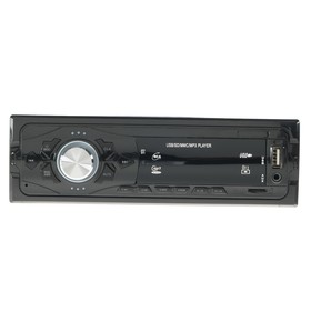 Автомобильная магнитола, USB, MP3, AUX, MicroCD, 60 Вт, LT-1 Ош
