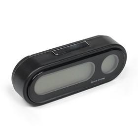 Часы - термометр автомобильные с подсветкой, черные