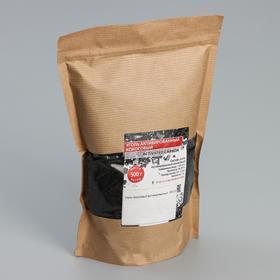 Уголь активированный 500 г Sillcarbon, кокосовый