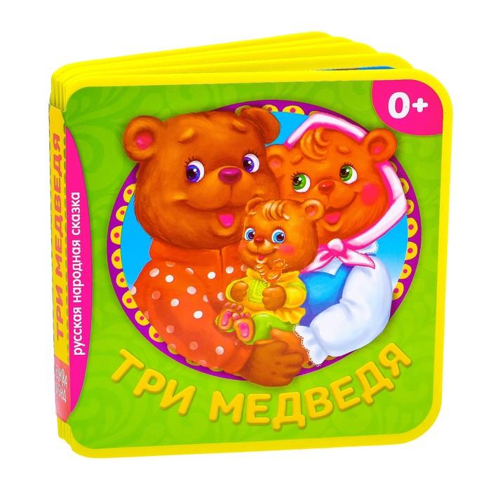 Мягкая книжка- сказка «Три медведя», ЭВА (EVA), 10 стр.