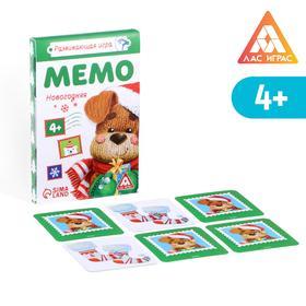 Настольная игра «Мемо Новогодняя», 28 карт Ош