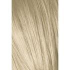 Крем-краска для волос Igora Royal 12-1 Специальный блондин сандрэ, 60 мл