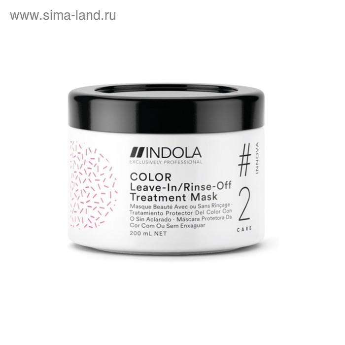 Маска для окрашенных волос Indola, 200 мл