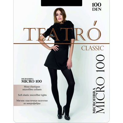 Колготки женские Micro 100 цвет чёрный (nero), р-р 4