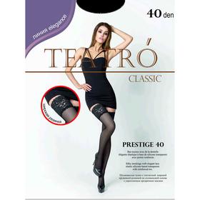 Чулки женские Prestige 40 цвет бежевый (daino), р-р 2