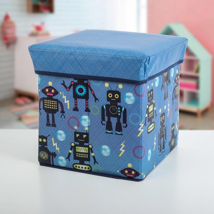 """Короб для хранения 30x30x32 см """"Роботы"""", синий"""