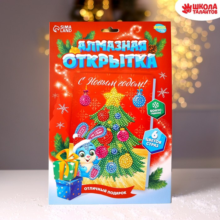 Алмазная вышивка на открытке «Зайка», 21 х 14,8 см + емкость, стержень с клеевой подушечкой. Набор для творчества