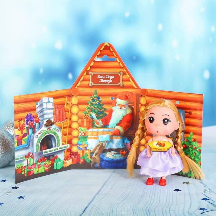 """Кукла """"Дом Деда Мороза"""" 9 см, конфетка"""