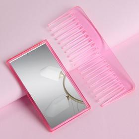 Набор парикмахерский, 2 предмета, цвет розовый Ош