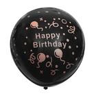 "Шар латексный 17"" Happy Birthday, конфетти неон, 1 шт., цвет чёрный"