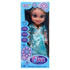 Кукла интерактивная «Подружка Оля» с диктофоном, поёт, понимает фразы, рассказывает сказки и стихи - Фото 3