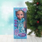 Кукла интерактивная «Подружка Оля» с диктофоном, поёт, понимает фразы, рассказывает сказки и стихи - Фото 6